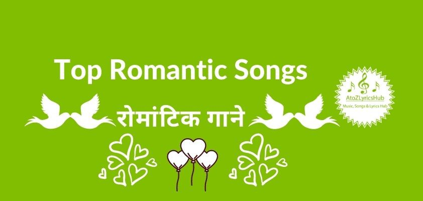 Best song world romantic The 50
