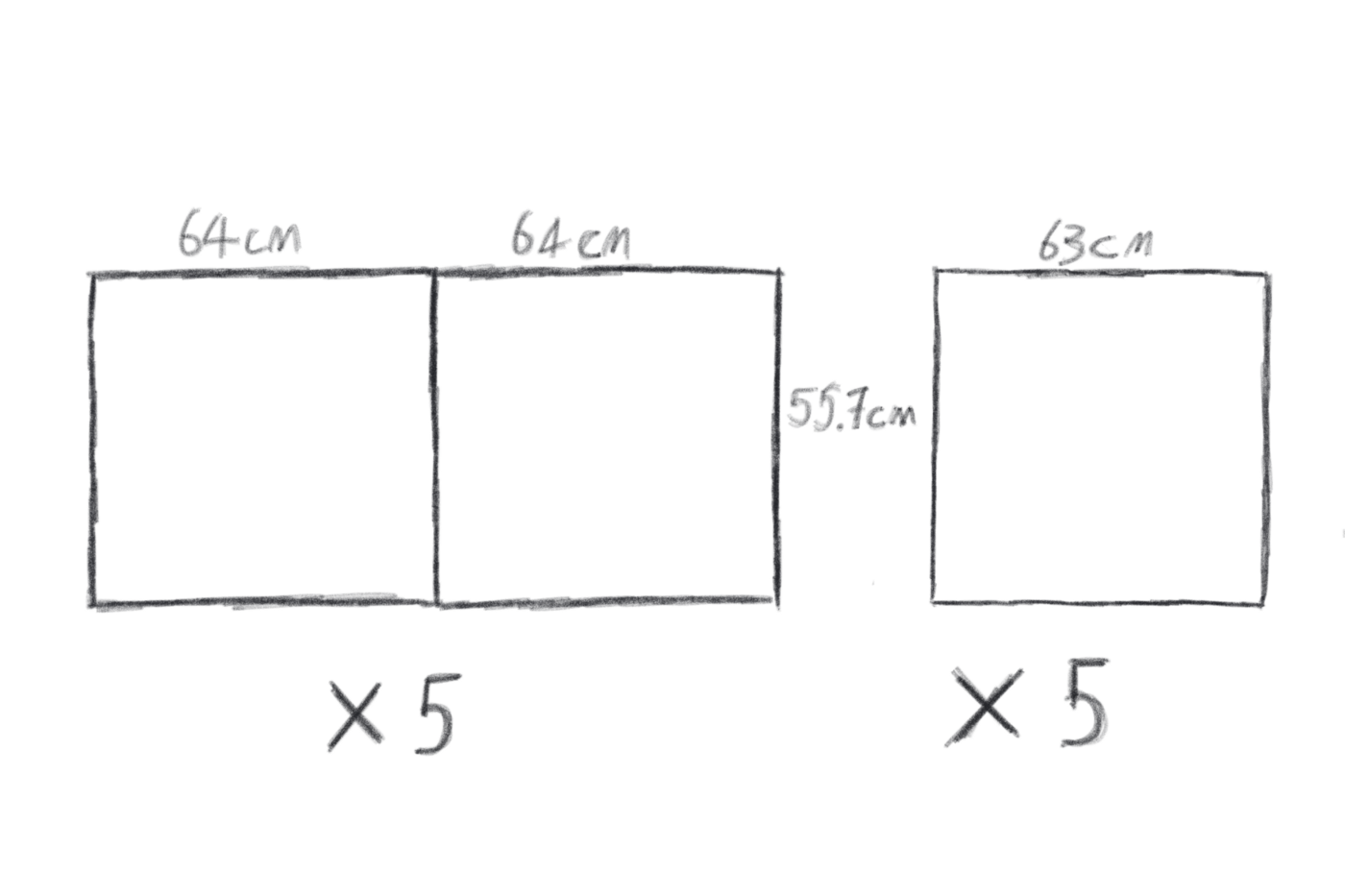 Dimensions of rectangles which raise the dome