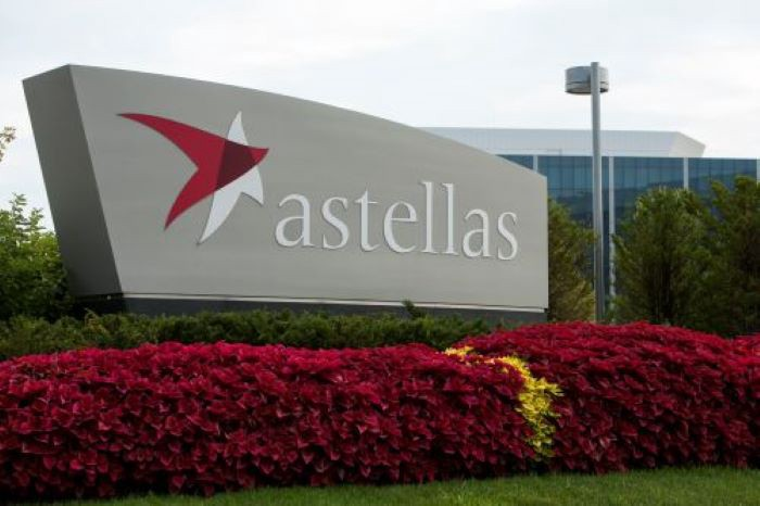 Photo image of Astellas U.S. corporate headquarters in Northbrook, Illinois