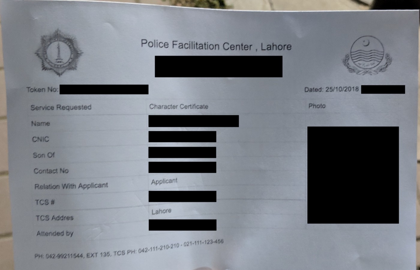 How to Get Your Police Character Certificate in Lahore, Pakistan