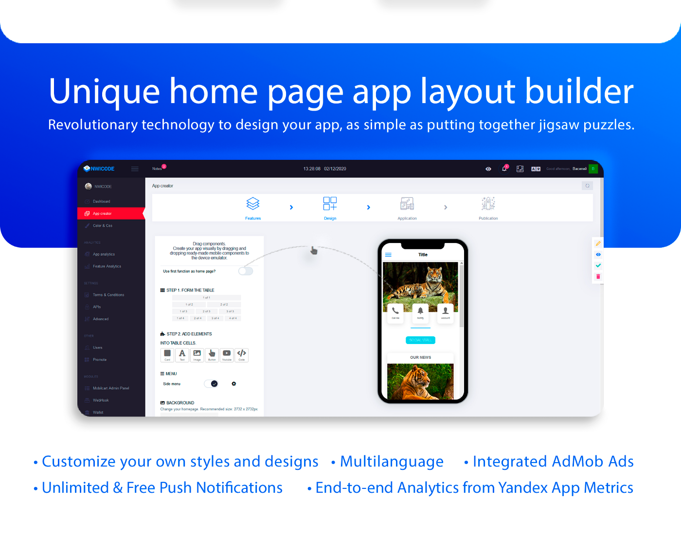 mobile app builder without code