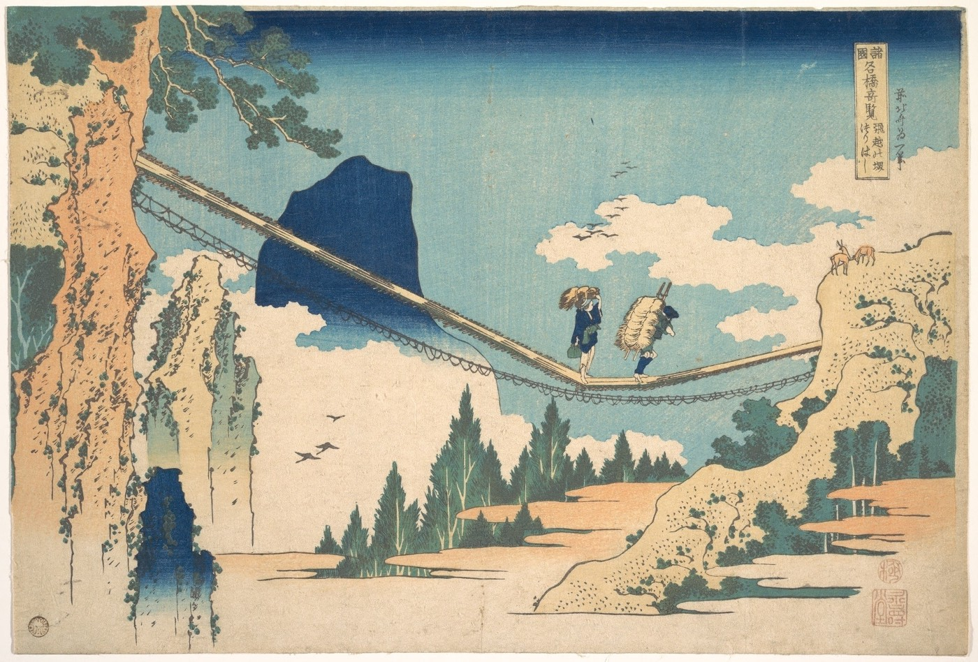 The Suspension Bridge on the Border of Hida and Etchū Provinces, Hokusai