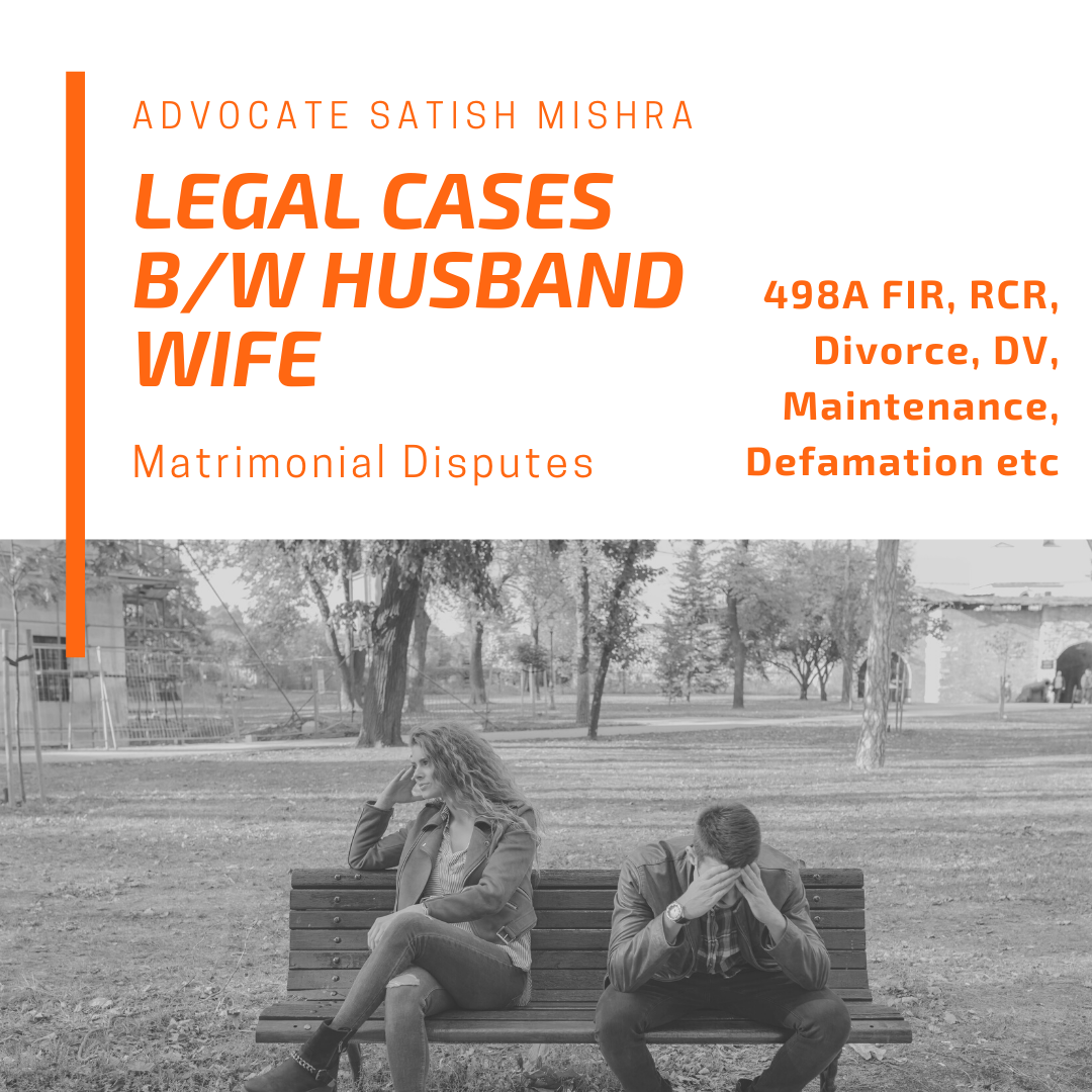 Cases filed by Husband Wife against each other in Matrimonial Disputes India
