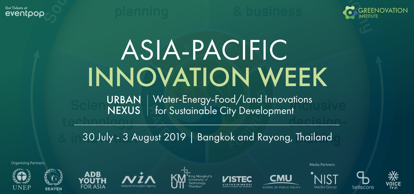 greenx-greenovation-institute-asia-pacific-conoference-innovation-week