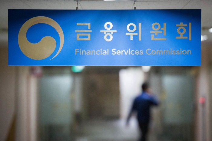 Act on Reporting and Use of Specific Financial Transactions is on the way.