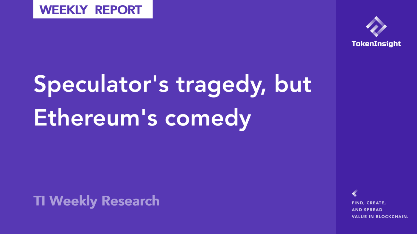 TI Weekly Research: speculator's tragedy, but ethereum's comedy | TokenInsight