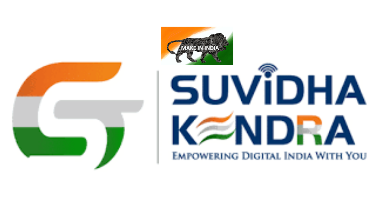 What is GST Suvidha Kendra?