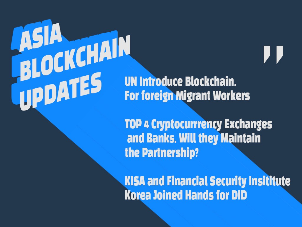 Asia Blockchain Updates 2019.12.18 by Amy Kang