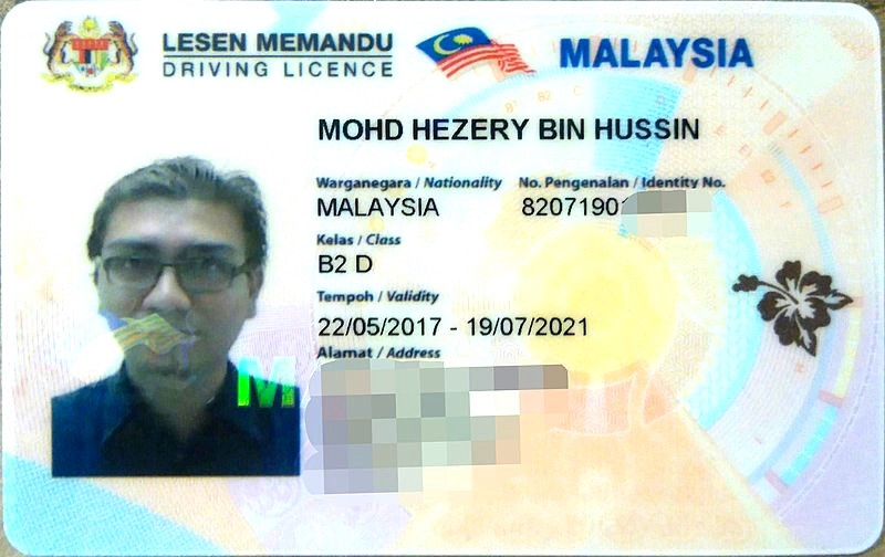 Image of a Malaysian driver's license, by Wikipedia user hezery99