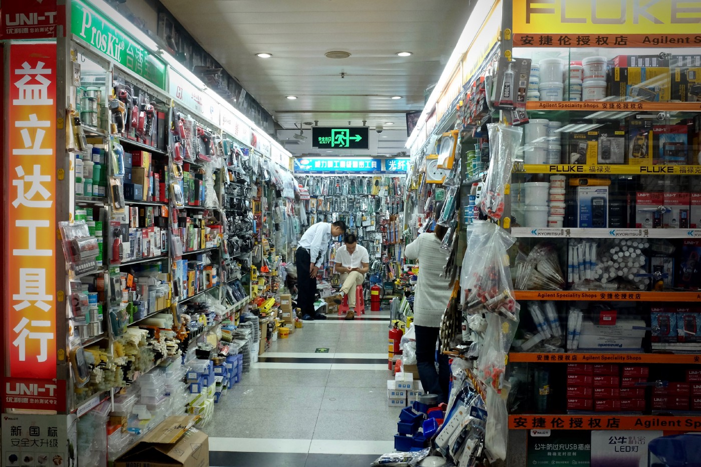 Maker Culture in Shenzhen: Bottom-up Meets Top-down