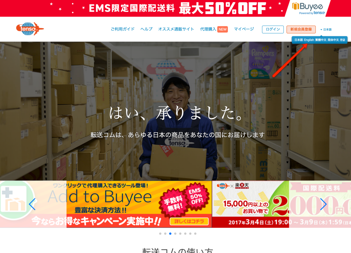 Shop Japan Using Amazon Co Jp And Tenso Com From The U S