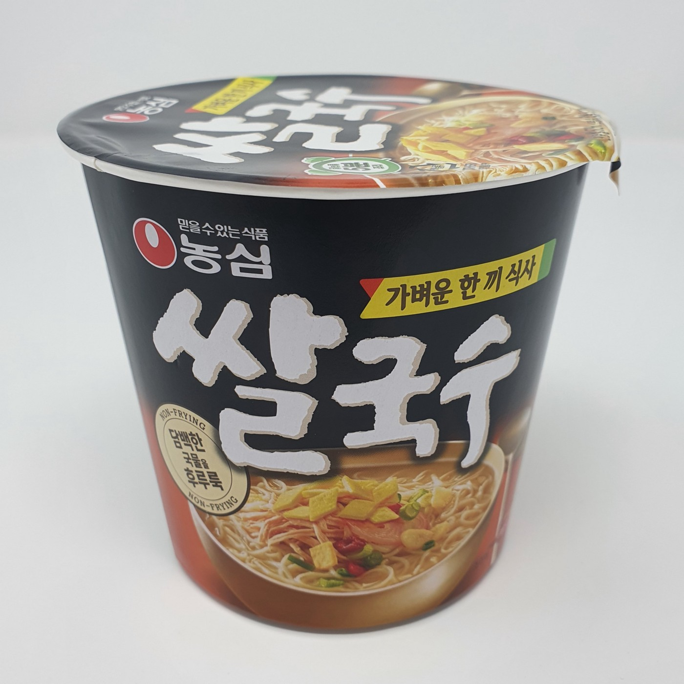 An unopened cup of Nongshim Rice Noodles