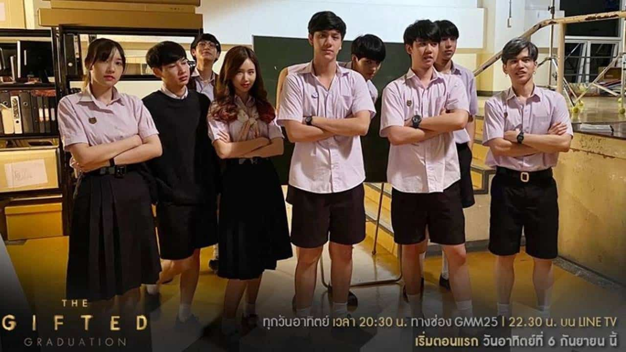 Thailand Drama The Gifted Graduation Ep 10 Episode 10 Engsub By Madison Verco Gmm 25 The Gifted Graduation Ep 10 Medium