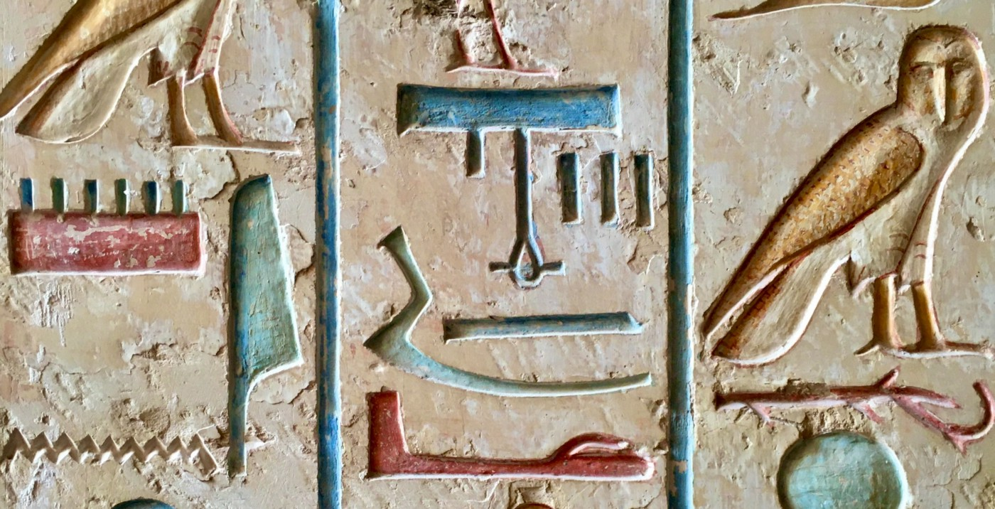 Rows of Ancient Egyptian Hieroglyphs