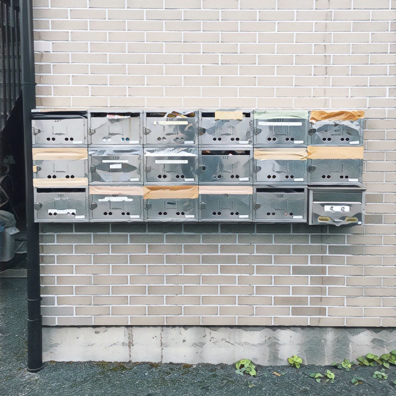 Mailboxes outside apartment complex.