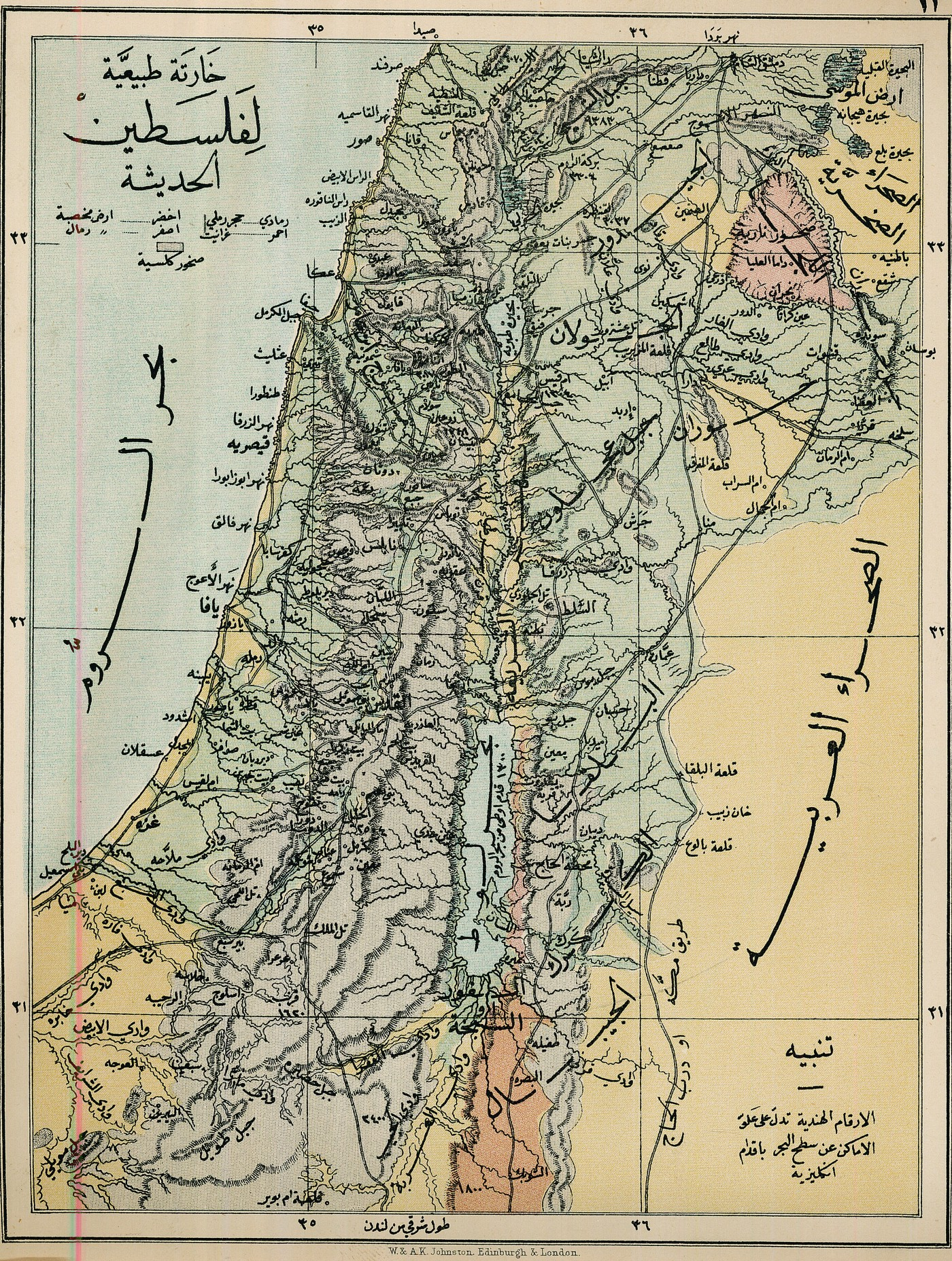 An early 20th Arabic map of Palestine