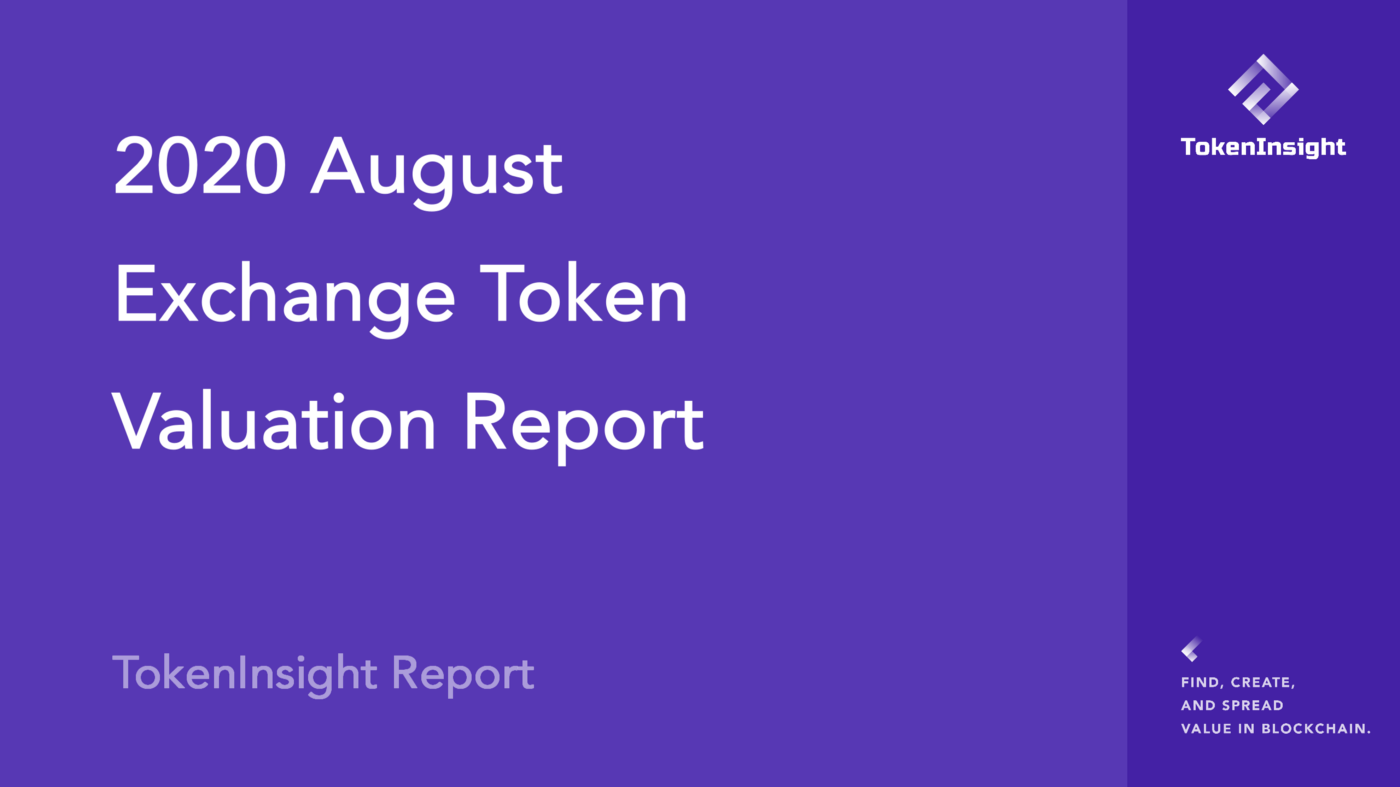 Exchange Token Valuation Report | TokenInsight