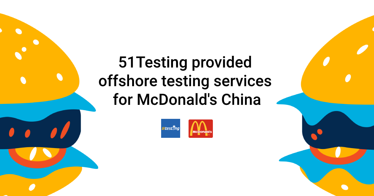 51Testing provided offshore testing services for MacDonald's China-eCommerce Testing