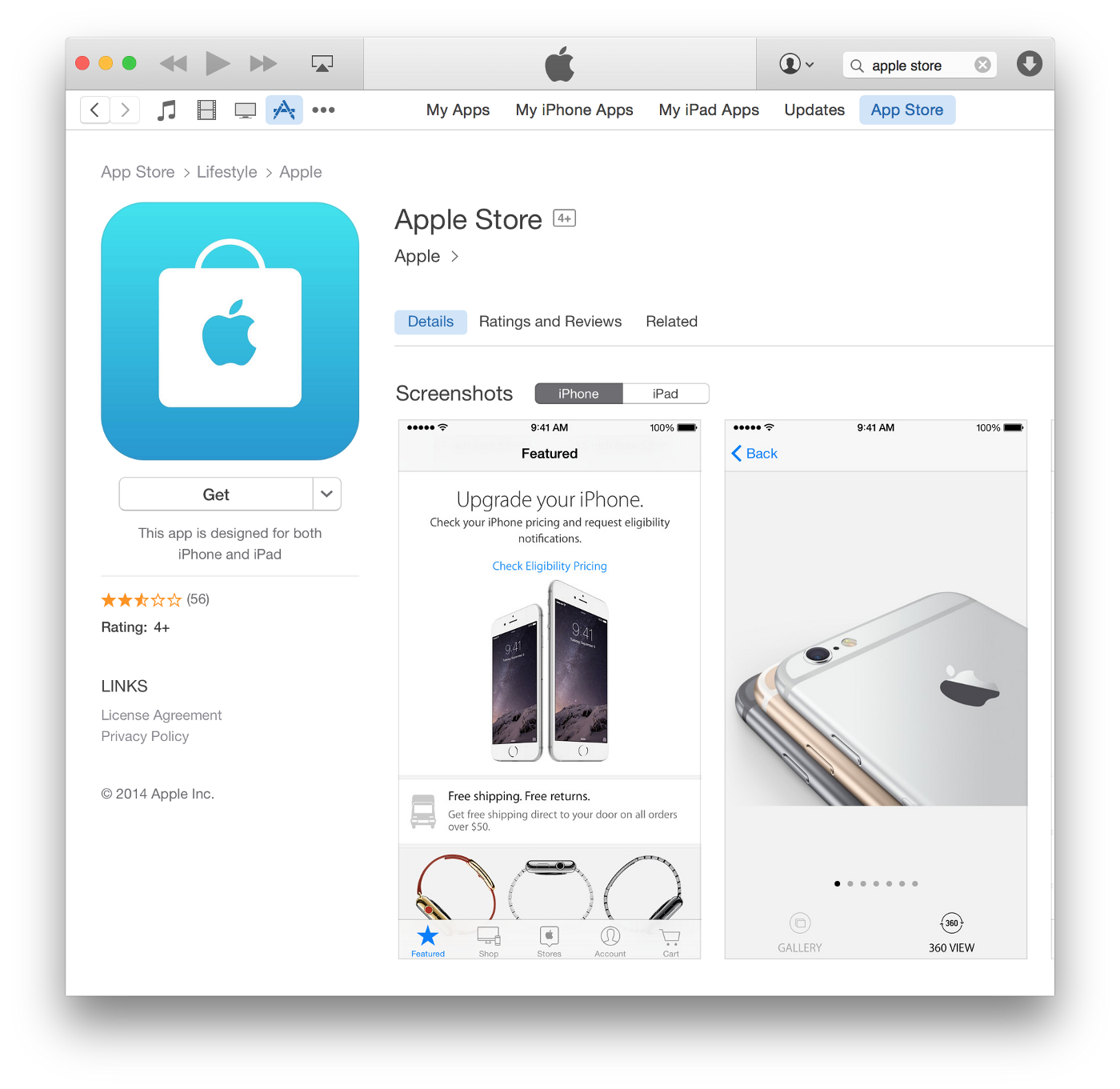 Create a Japanese iTunes Account Without a Credit Card or Gift Card