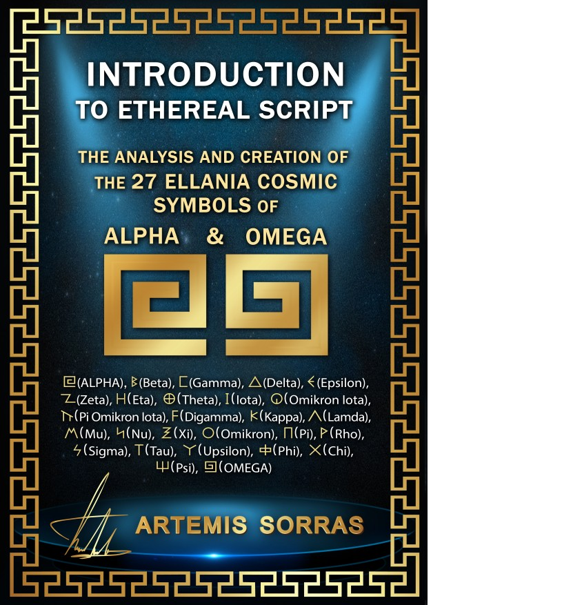 Introduction To Ethereal Script-The Analysis And Creation Of The 27 Ellania Cosmic Symbols Of Alhpa And Omega