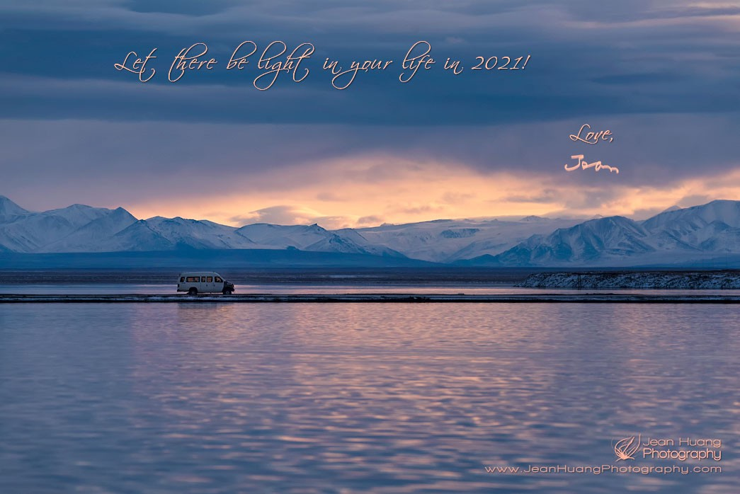 Holiday-Greetings-2020-Seeing-the-Light-Copyright-Jean-Huang-Photography