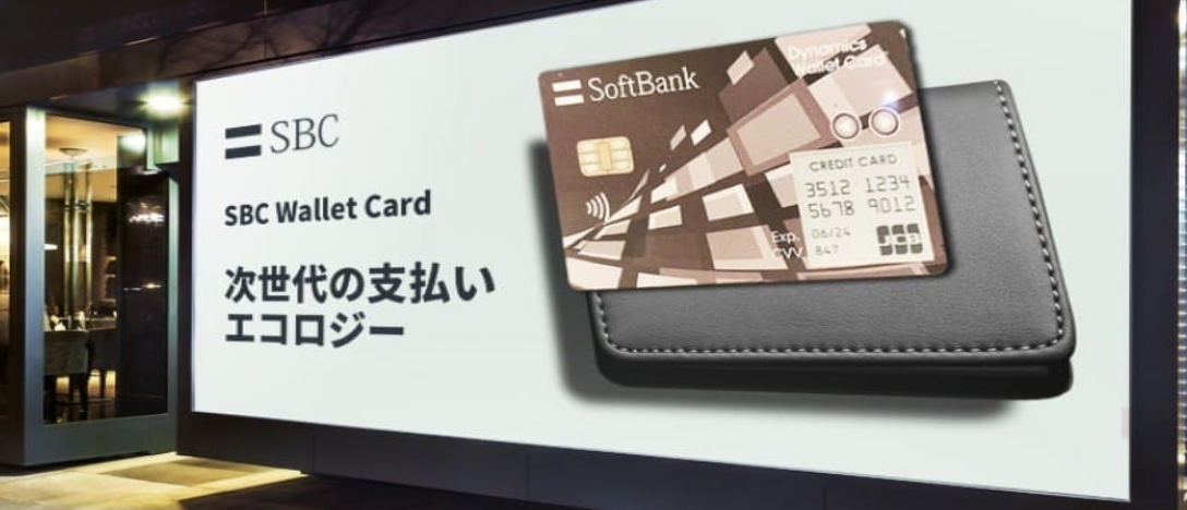 """Soft Bank Launched """"SBC wallet card"""" in Japan."""
