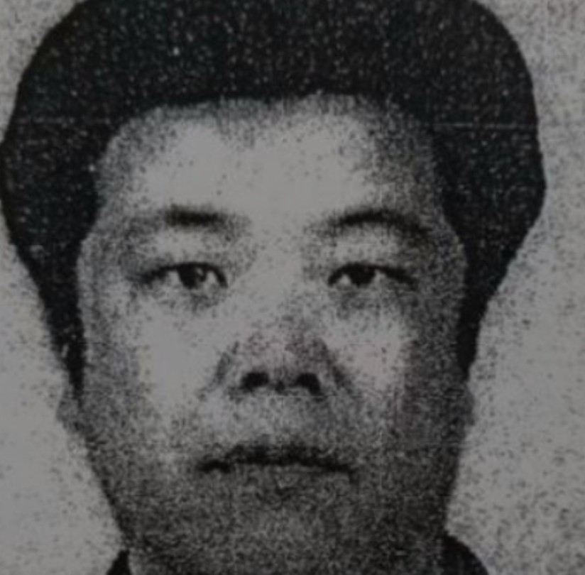 A picture of Cho Do Soon