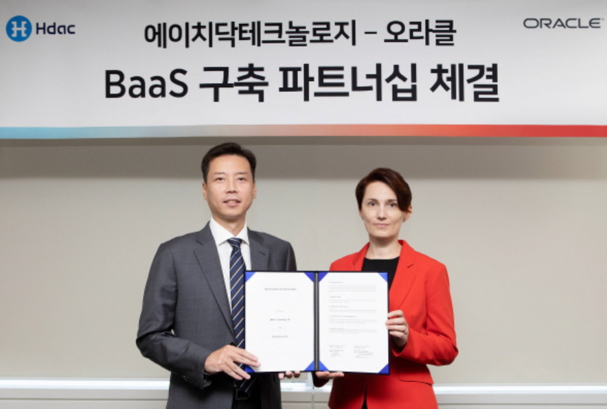 Hdac by Hyundai Partners with Global Cloud Company, Oracle for BaaS
