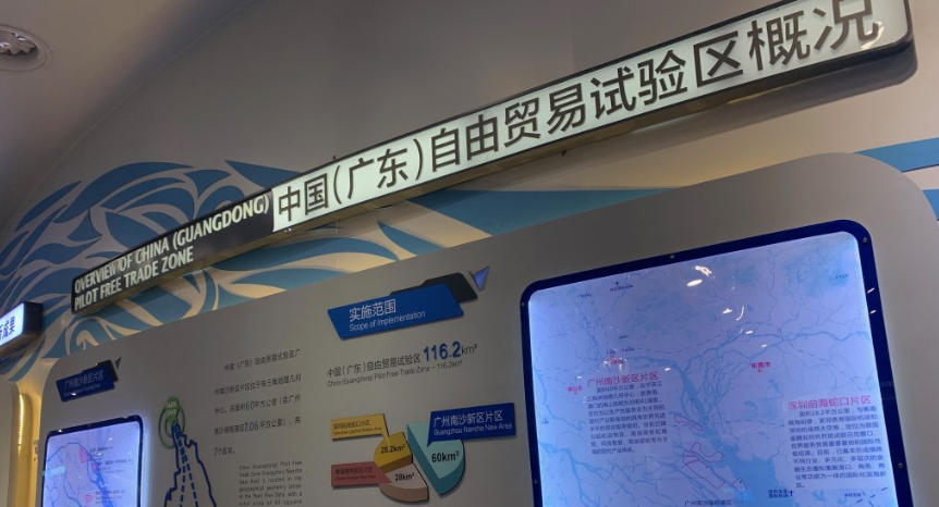 The opening Ceremony of Guangdong Pilot trade free zone, Blockchain industry will be treated a crucial part of the scheme.