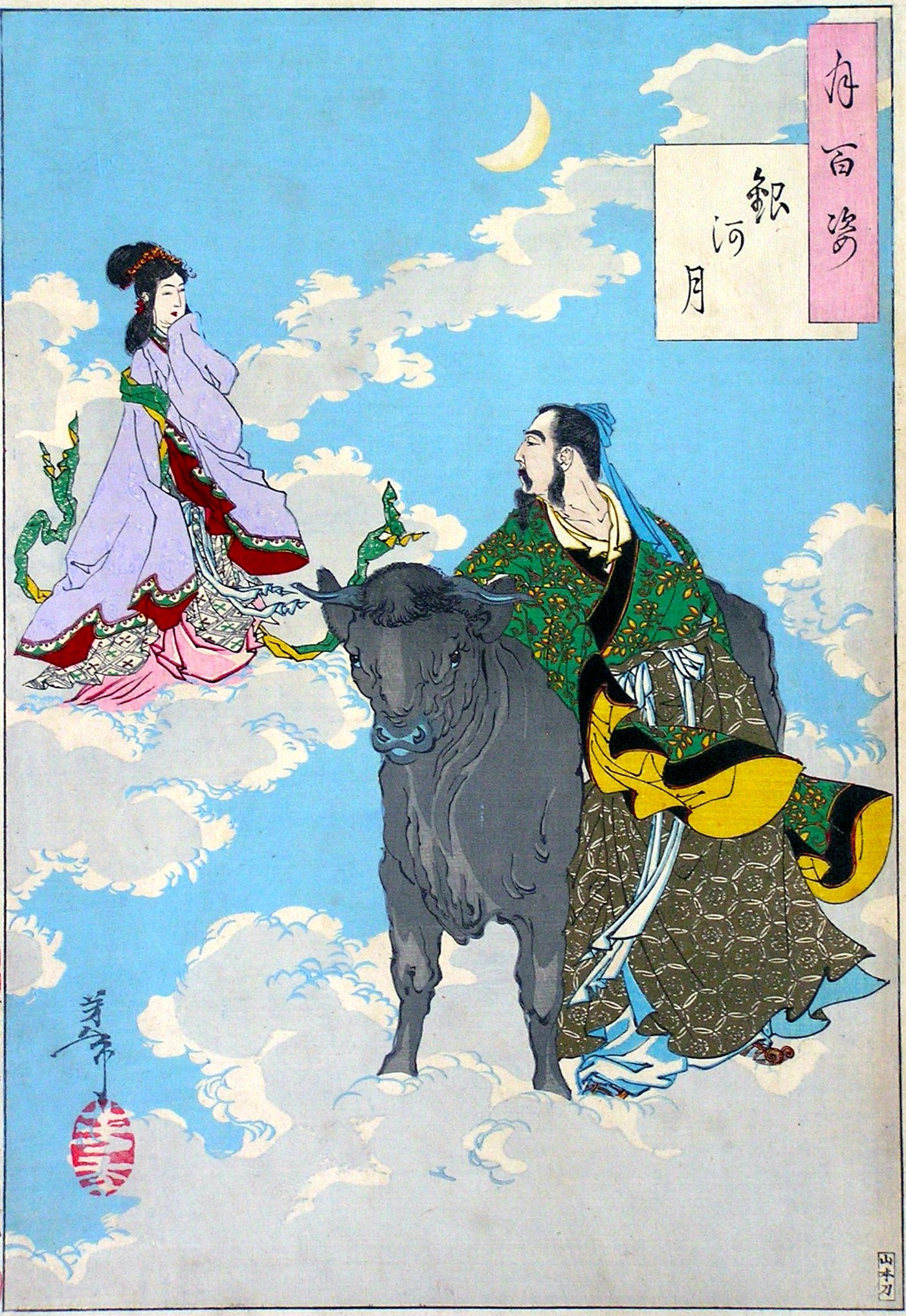 Woodblock print showing a purple kimono-clad Orihime standing on a cloud to the left and above Hikoboshi, garbed in green and brown kimono, riding upon an ox.