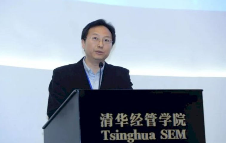 Former Digital Monetary Researcher of PBoC was Appointed as a Director of New fintech Department of CSRC