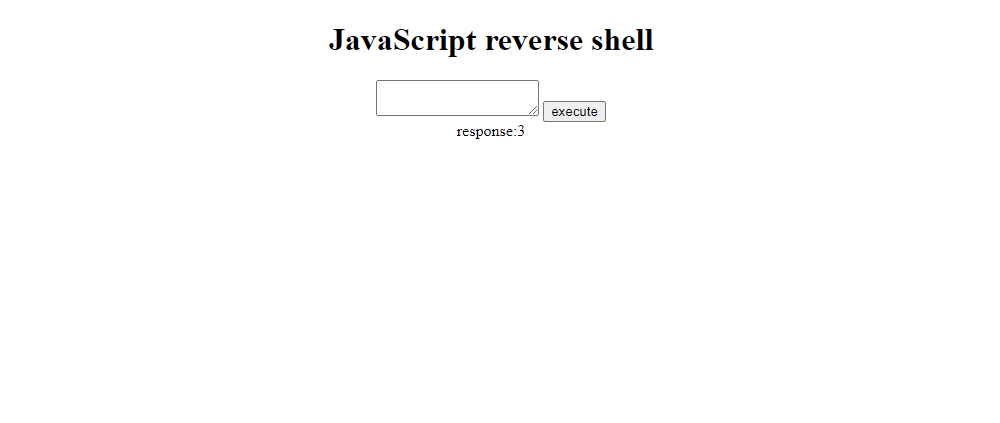 Reverse shell interface