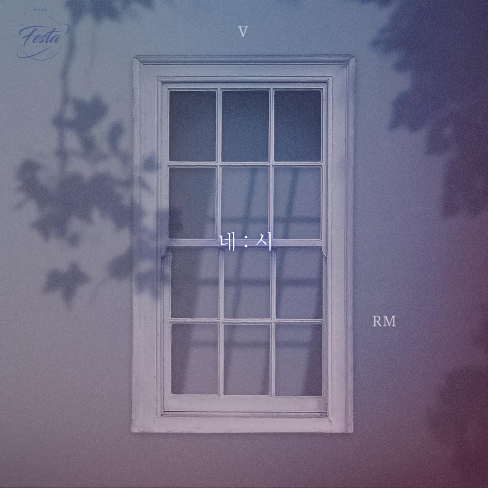 Cover image of 4 O'Clock by R&V