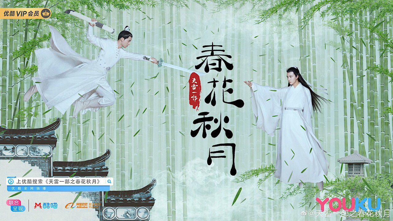 190807 Love Better Than Immortality Ep 30 [Eng Sub] Watch Online