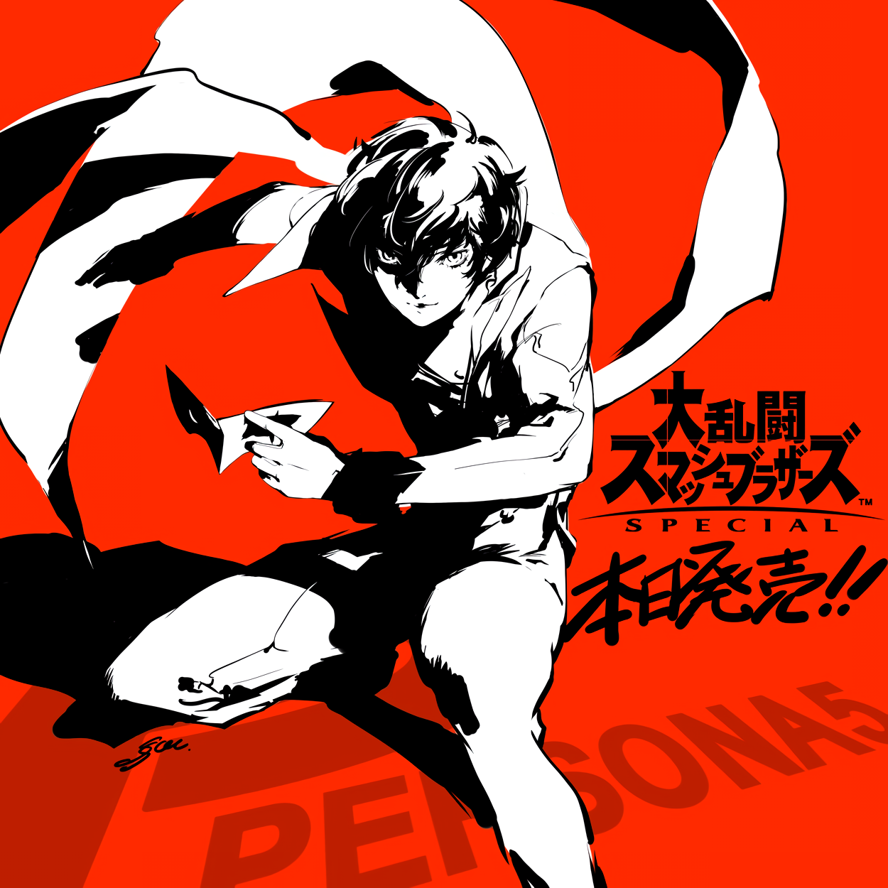 Kotaku, Laura Kate Dale and Persona 5: A Tale of Bad Journalism