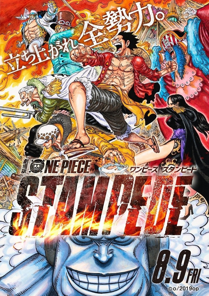 New Hindi Movei 2018 2019 Bolliwood: Xem Phim One Piece Stampede Full HD 2019