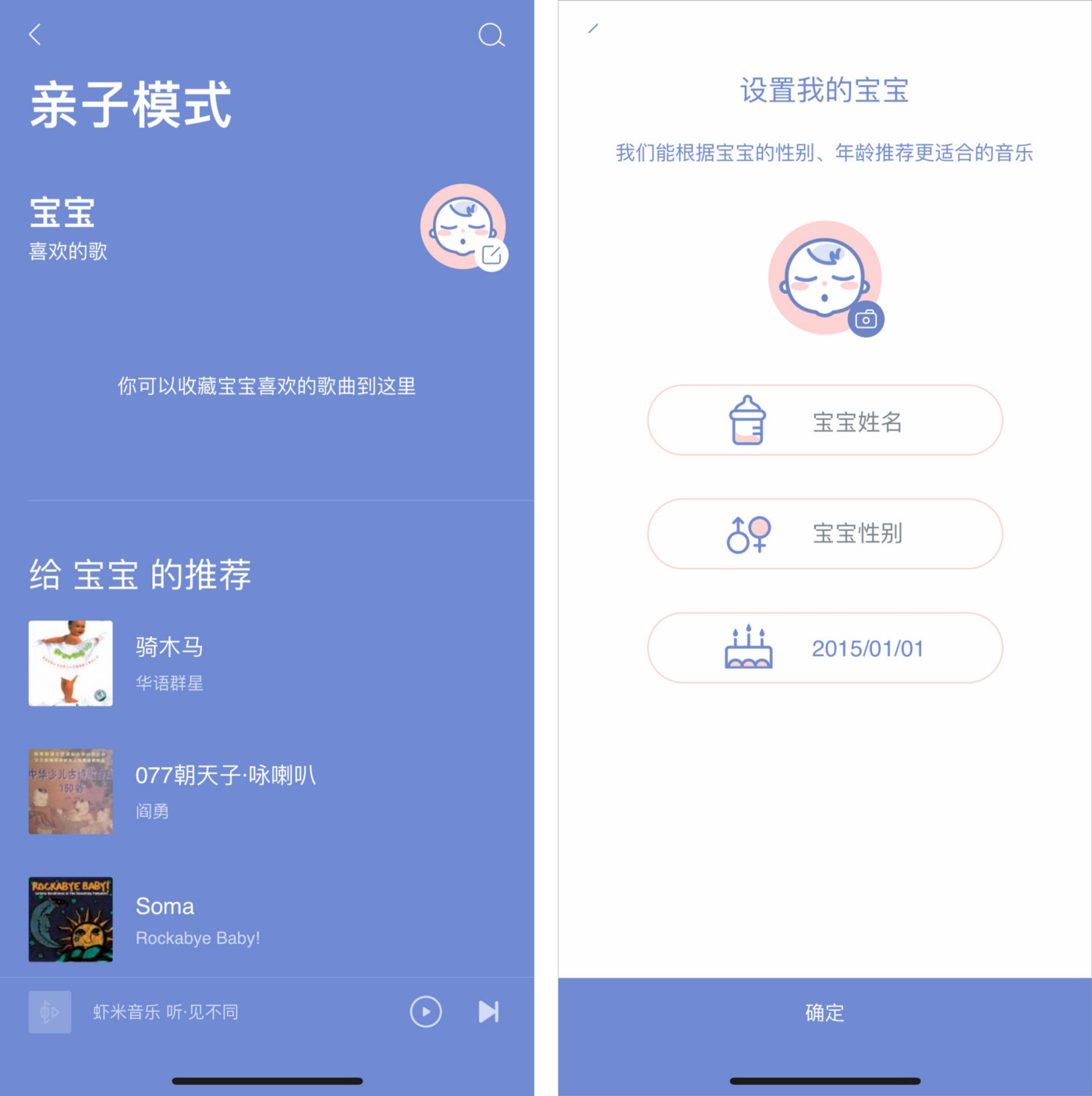 A look at a Chinese music app: Xiami Music - UX Collective