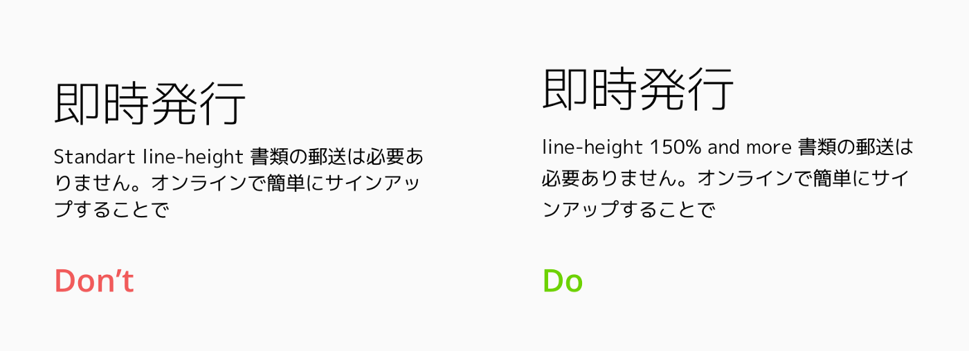 Japanese typography on the web — tips and tricks - Pavel Laptev - Medium