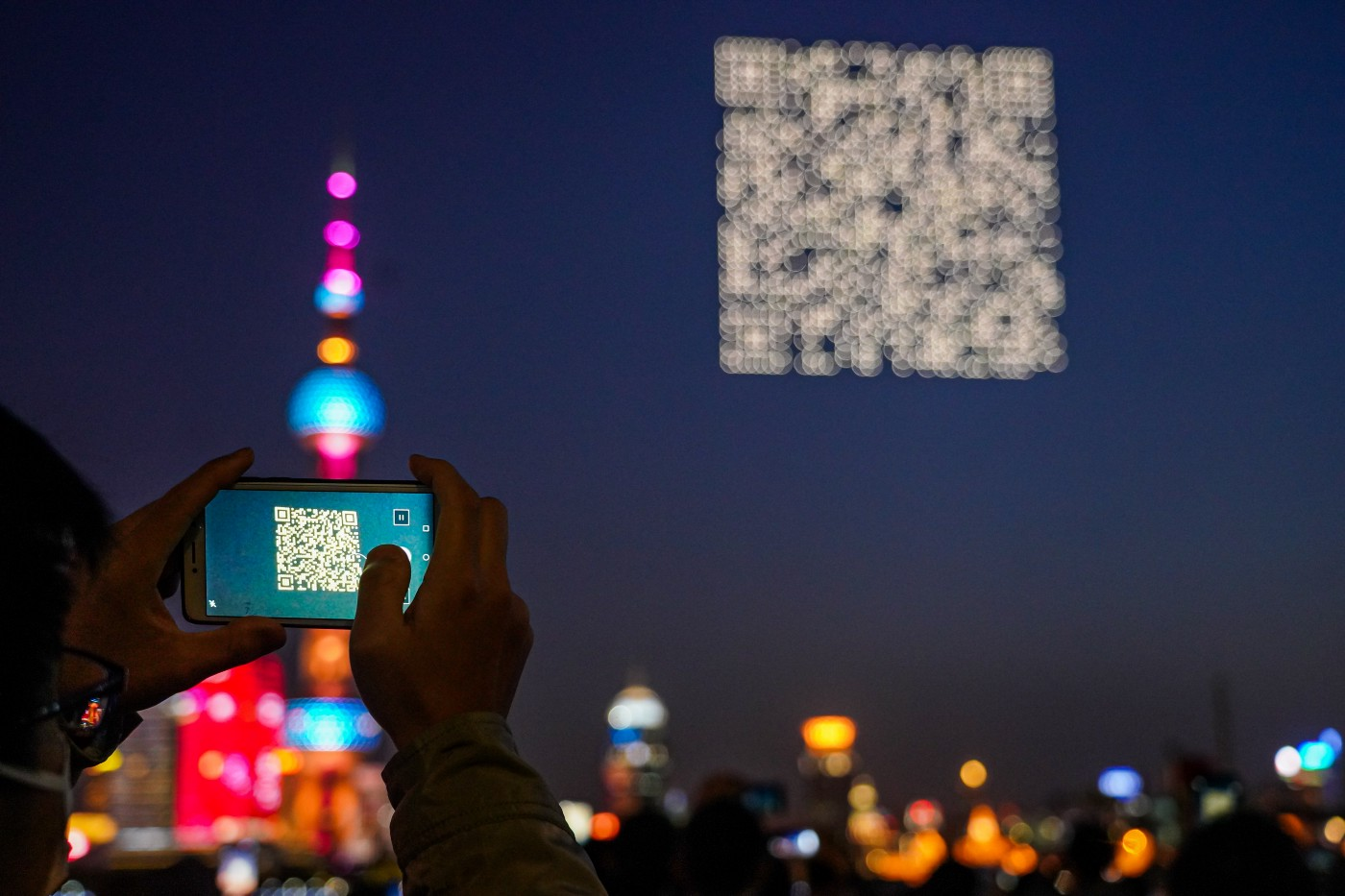 QR code in the Shanghai sky created by 1,500 drones