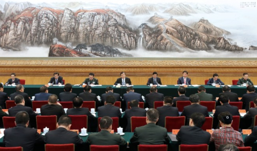 China Government: Blockchain is not same as Cryptocurrency.