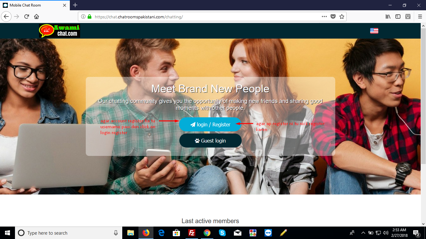 Free chat room with photo sharing