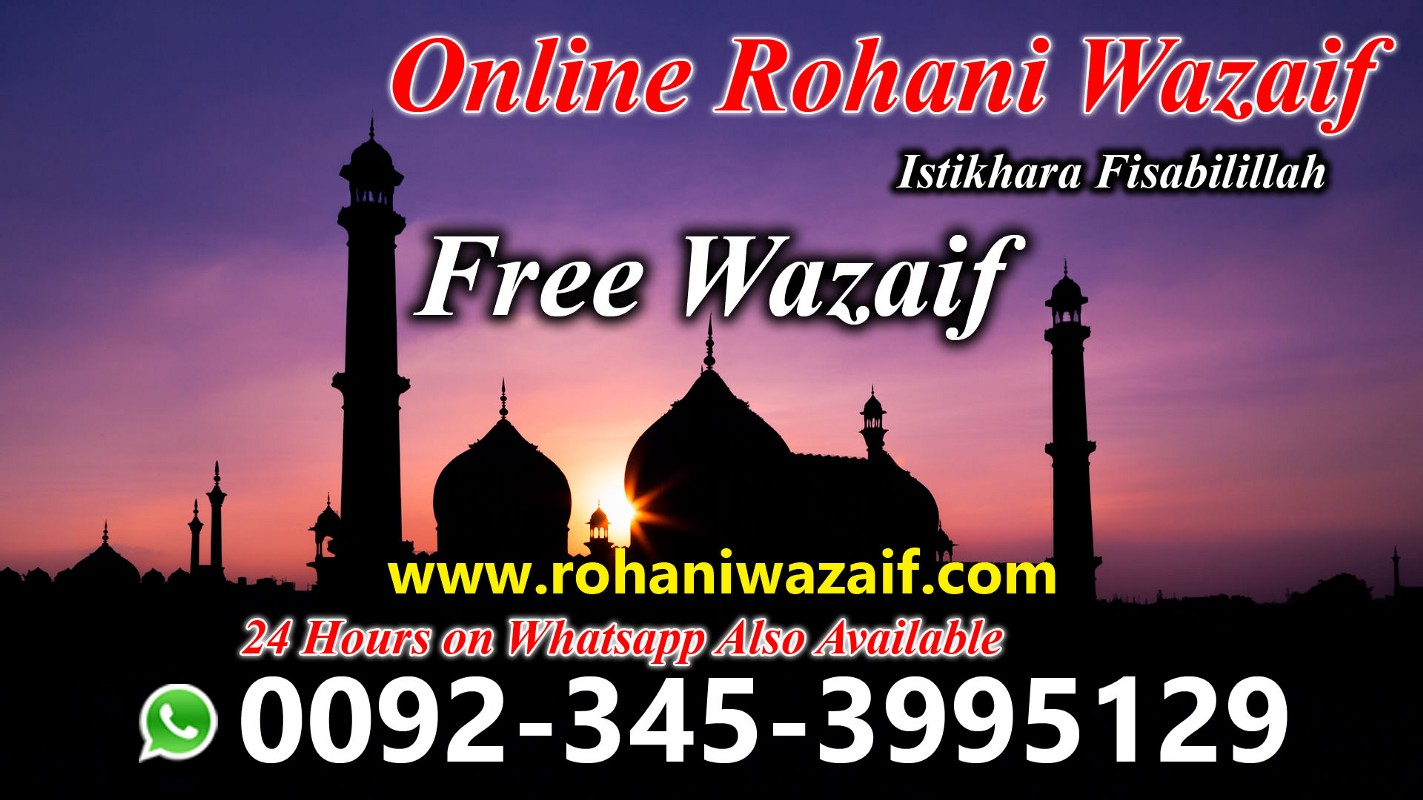 Istikhara Books, Online Quran, Quran With Translation, Quran