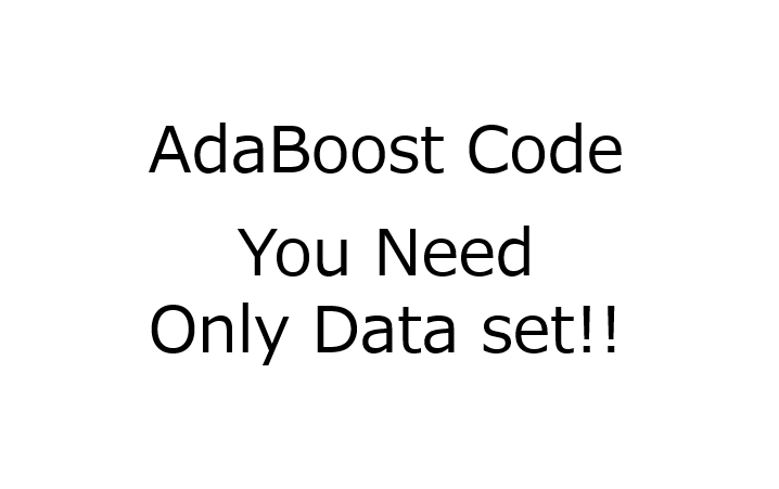 Adaptive Boosting (AdaBoost) Classification: MATLAB, R and