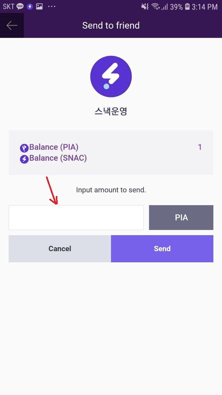PIA Wallet Transfer Feature Launched - Futurepia - Medium