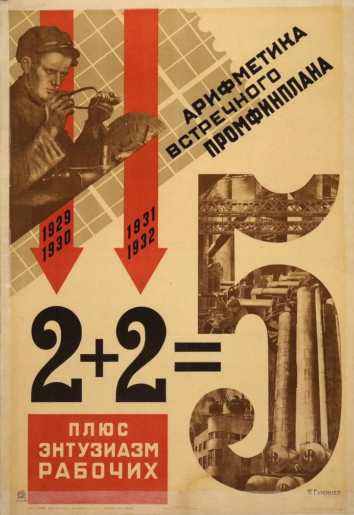 """Arithmetic of an alternative plan: 2+2 plus the enthusiasm of the workers=5"". Soviet propaganda poster by Iakov Guminer, 193"