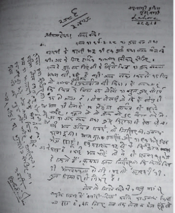 Bhagat Singh The Writer: A Legacy Unexplored - The HereNow