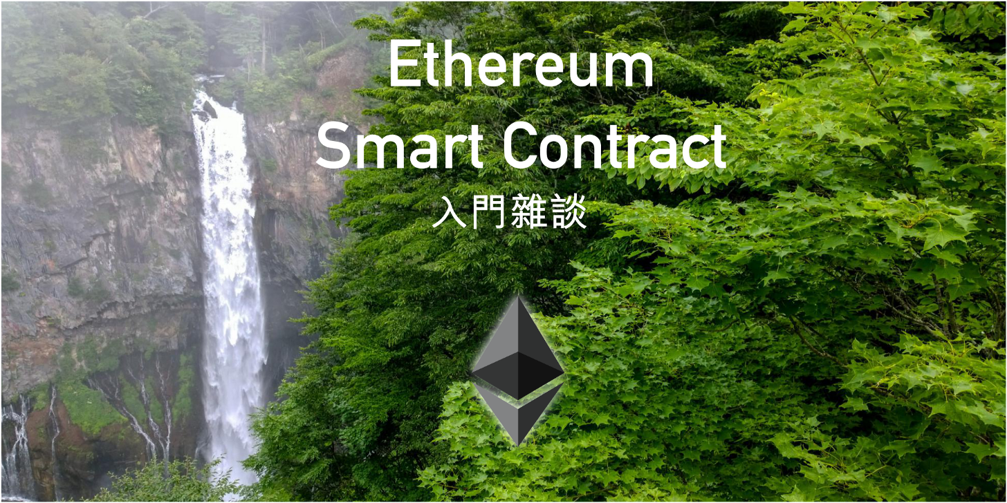 create ethereum currency