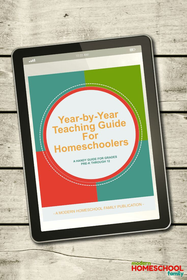 year-by-year-teaching-for-homeschoolers-pinterest