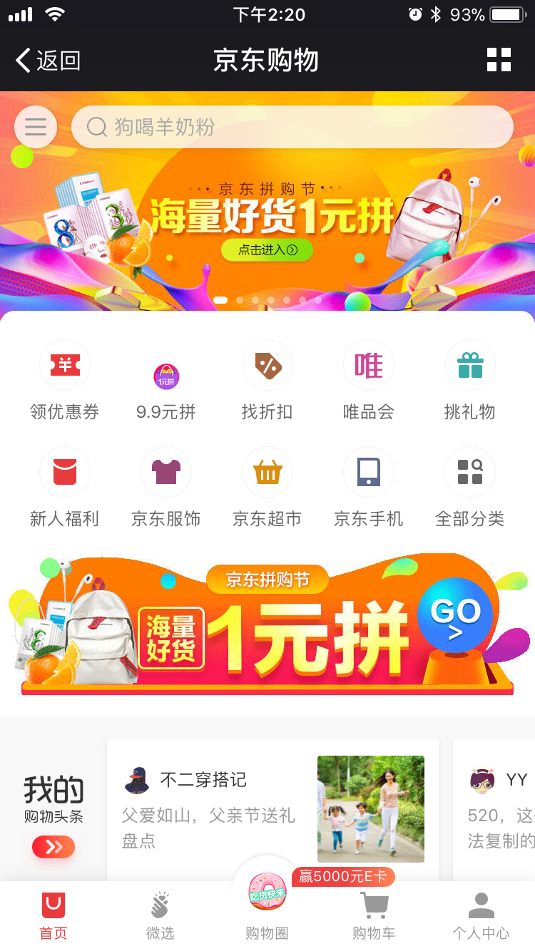 """Why China's """"super-apps """" will never succeed in the US"""