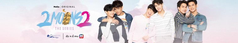 ENG SUB] 2Moons2 The Series — Episode 5 — Thailand Drama